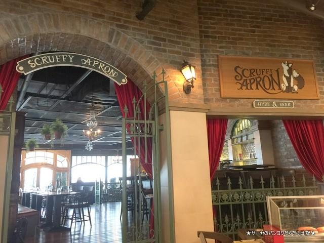 Scruffy Apron バンコク タイ レストラン