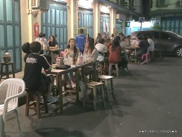 huthon Bar プートンバー バンコク オールドシティ 流行 ラマ5世