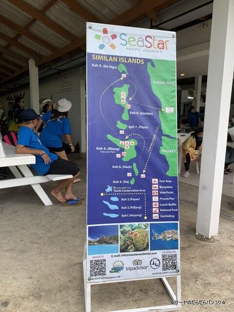 プーケット シミラン諸島ツアー タイ国内旅行 (3)
