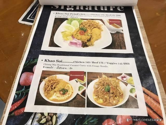 Craft Cafeクラフトカフェ バンコク プラカノン (5)