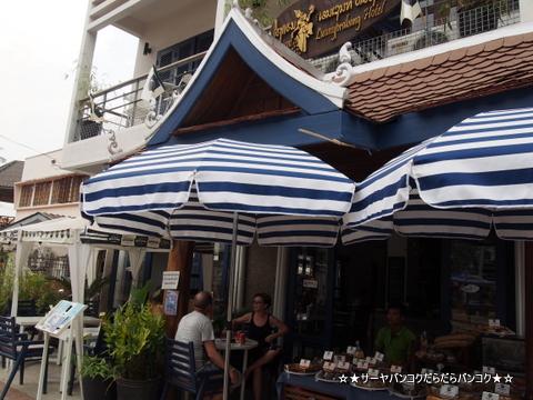Indigo cafe SISAVANGVONG ROAD インディゴカフェ