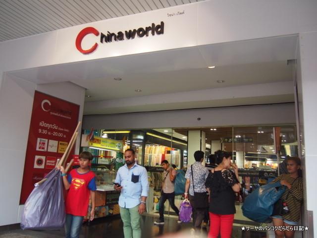china world チャイナワールド バンコク ヤワラート