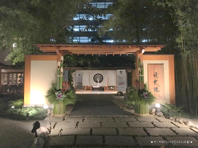 kitaohji 北大路 バンコク 接待 ゴージャス (3)