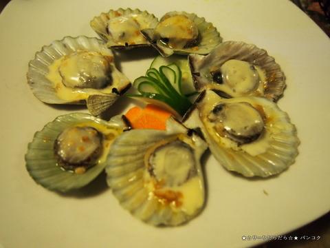 MARIBAGO GRILL (Philippine restaurant) Mactan, Cebu