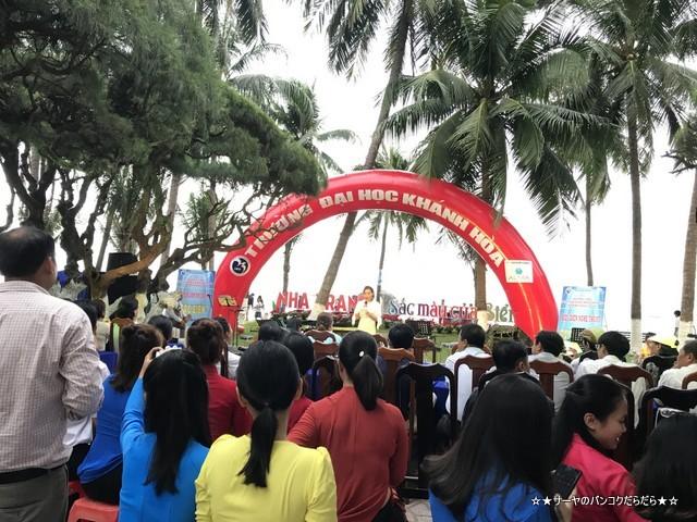 nhatrang seafestival 2019 ニャチャン (4)