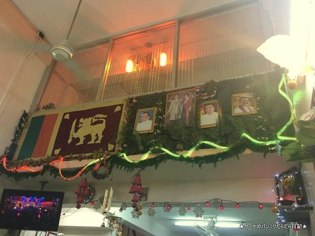 スリランカ料理 バンコク プラトゥナム (14)-001