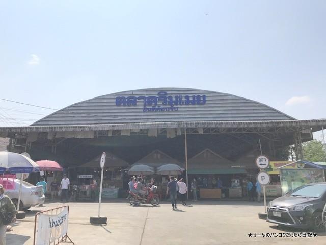 Rim Moei Market (8)