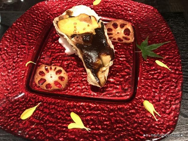 Katana Japanese Restaurant Bangkok バンコク 日本料理 刀 (7)