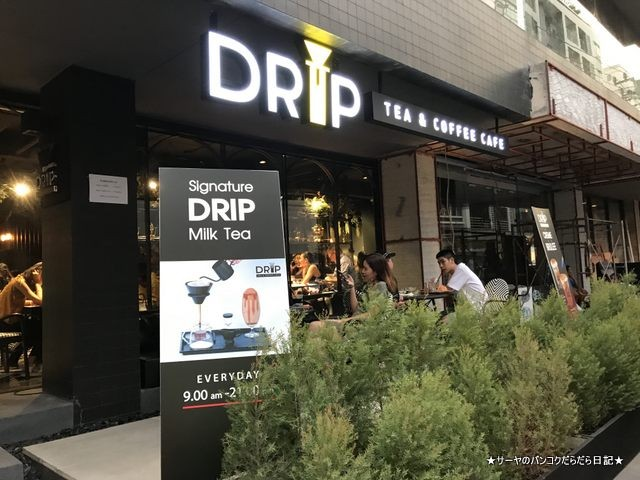 DRIP Tea & Coffee Cafe bangkok トンロー バンコク (1)