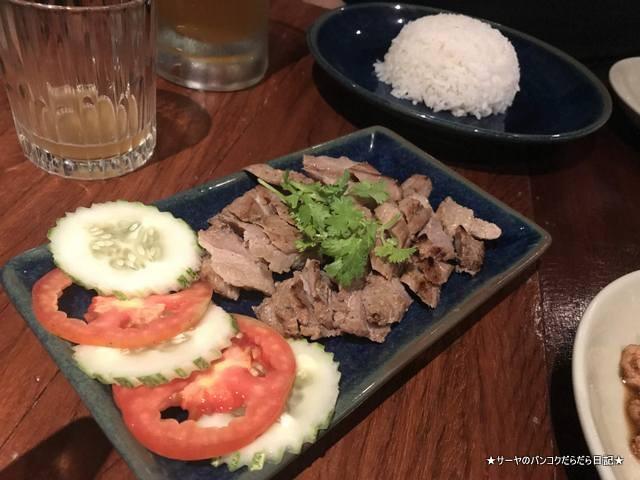 サーヤ バンコクKrua Banleng 33 牛肉
