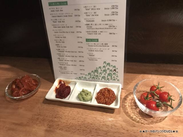 nikuyama 肉山 行列 和牛 要予約 バンコク おすすめ 2018  (6)