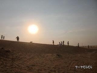 20111230 sabaku 1