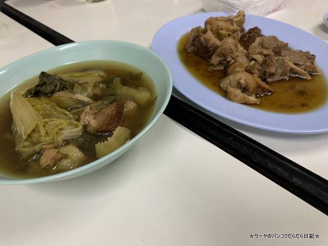 mueang-thong-phattakhan チェンライ タイ料理 (3)