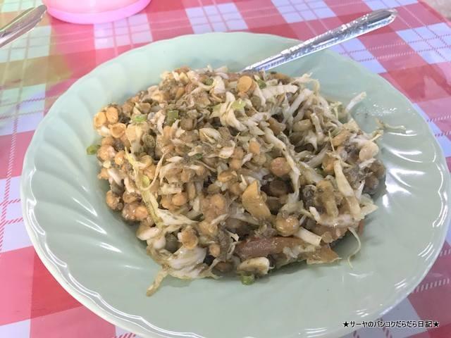 Mo.Na Myanmar food ミャンマー レストラン プラカノン (7)