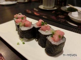 honmono sushi 5