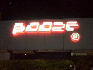 20070801 BOOZE 1