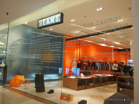 BEAMS 100 DAYS STORE