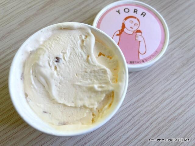 ナチュラルアイスクリーム YORA バンコク (5)