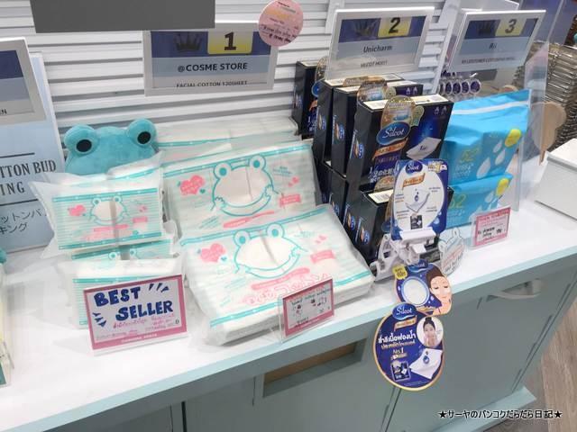 at COSME アットコスメ サイアム siam 化粧品 (7)