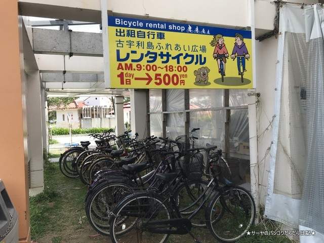 古宇利島 こうりじま 沖縄 okinawa 弾丸旅行 (6)