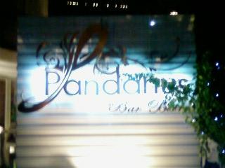 20080506 Pandanus Bar Bistro 1