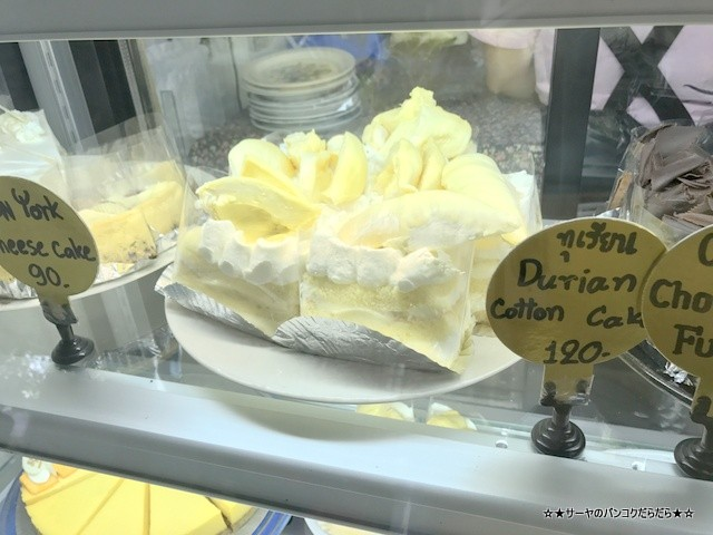 Chivit Thamma Da Coffee House, Bistro & Bar チェンライ (15)
