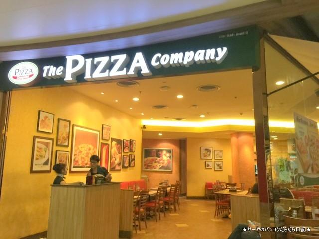 pizza company bangkok thailad ピザ バンコク