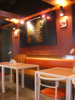 20091117 オンヌット カフェ 4
