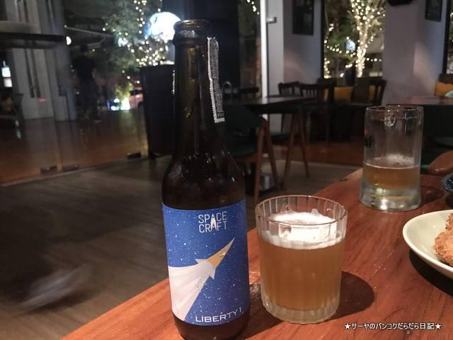 サーヤ バンコクKrua Banleng 33 ビール