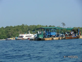 20120404 lipe island 9