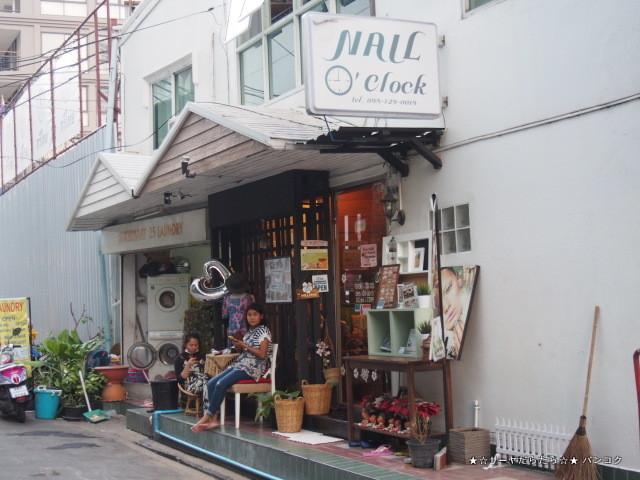NAIL O'CLOCK ネイル・オクロック バンコク
