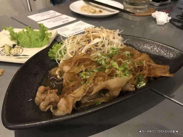 FUKUICHI bangkok 福一 porkshogayaki