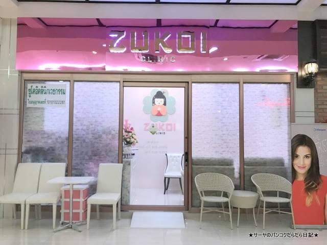 zukoi clinic シミ取り 日本人人気 トンロー 入口