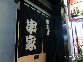PO20110210_0012