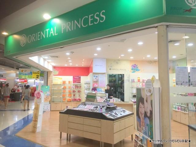 オリエンタルプリンセス バンコク シャンプー Oriental Princess