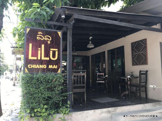 リル チェンマイ ホテル Lilu Chiangmai (2)