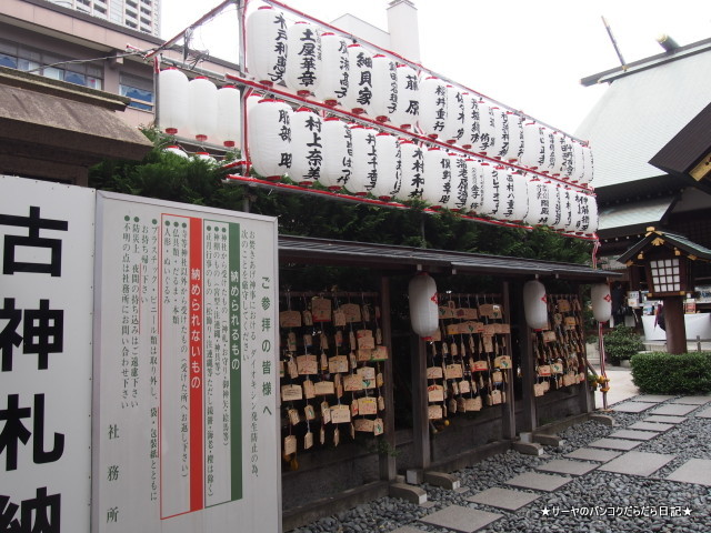東京のパワースポット 東京大神宮 TOKYO DAIJINGU