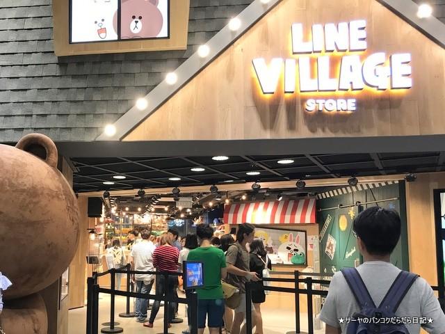 LINE Village ライン コニー ブラウン サイアム (2)