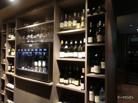 cellar 11 bangkok wine bar