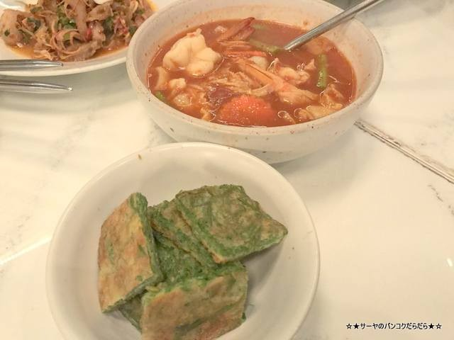 baan bangkok thaifood restaurant バンコク タイ料理 (12)