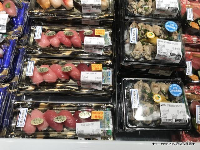 nakajima suisan siam takashimaya 中島水産 (11)