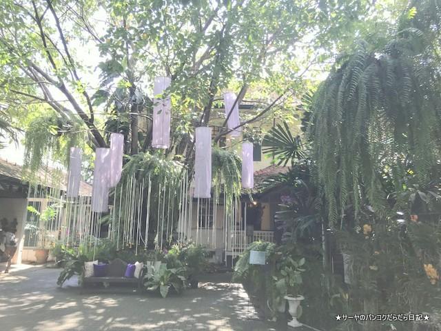 花文化の博物館 The Museum of Floral Culture (2)