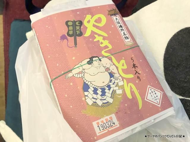 大阪場所 2019 千秋楽 OSAKA sumo japan (12)
