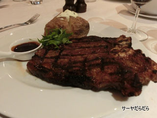 20120912 Steersons Steakhouses 5