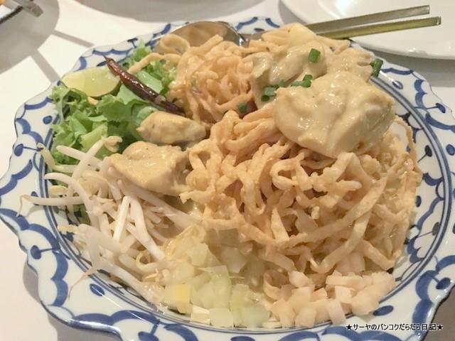 MADAME SHAWN タイ料理 バンコク オシャレ (4)
