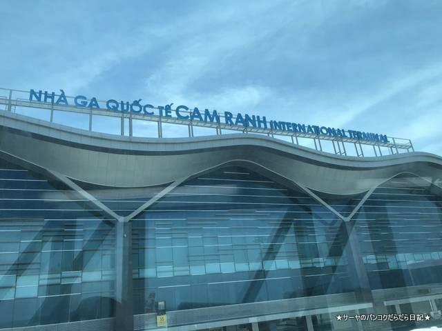 カムラン国際空港 (2)