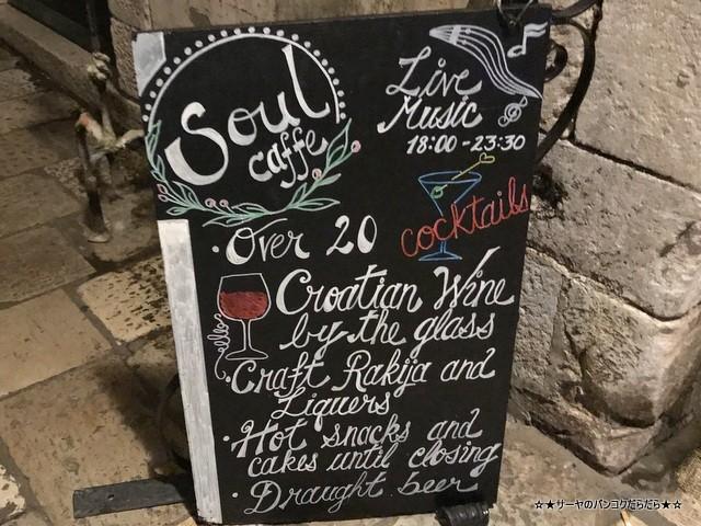 Soul Caffe & Rakhija Bar ドゥブロブニク (5)
