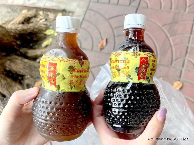 Kan Kee Nam Tao Thong 2444 バンコク 老舗 漢方茶 (1)