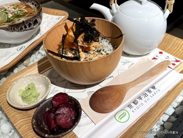 京都宇治茶寮 Kyoto Uji Saryo bangkok (7)