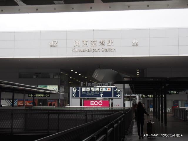 関西 空港 第2 ターミナル LCC KANSAI